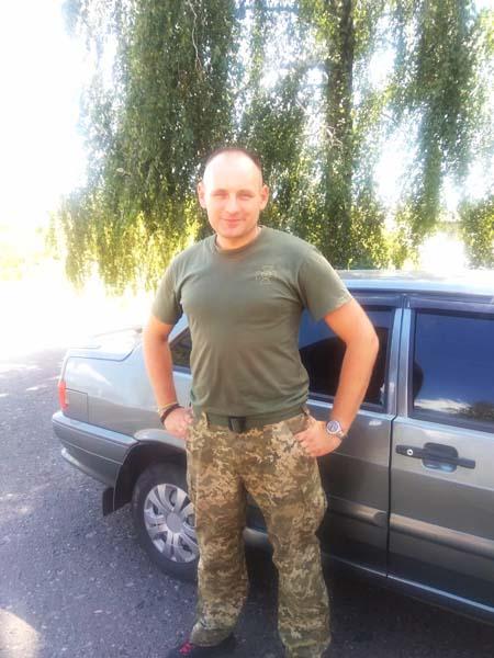 officier des douanes ukrainien